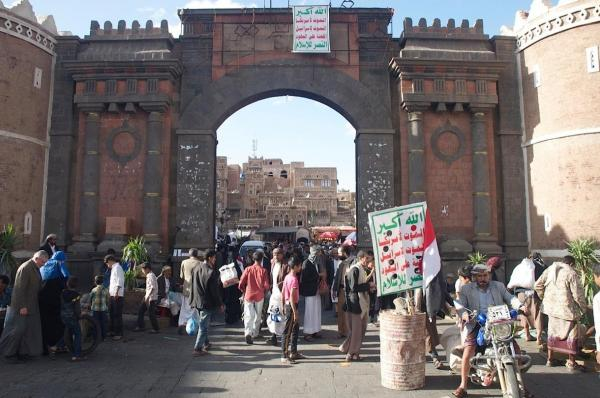 مبايعة الحوثيين لخامنئي كشفت تبعيتهم الكاملة لايران