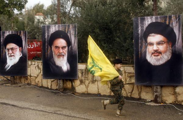 باراغواي تصنف حماس وحزب الله منظمتين إرهابيتين