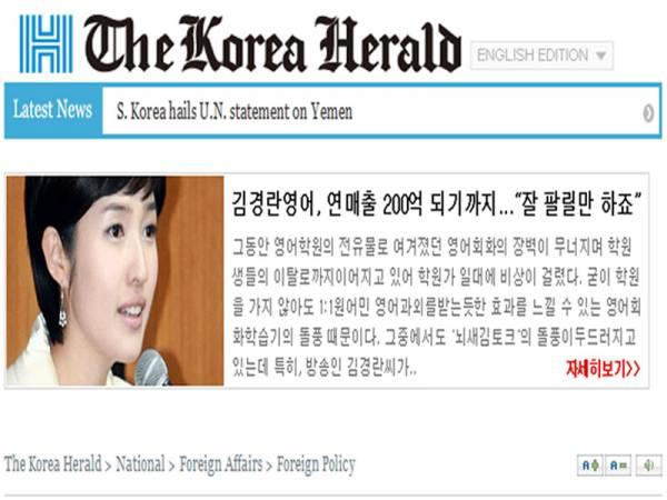 كوريا الجنوبية تشيد ببيان الأمم المتحدة بشأن اليمن
