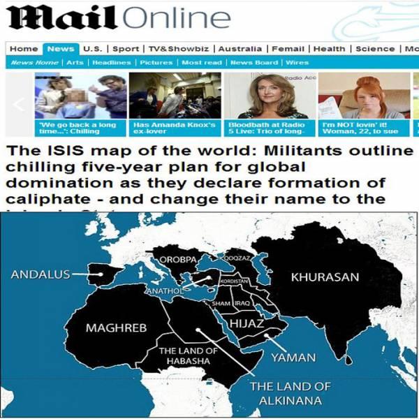 """خريطة لـ""""داعش"""" تُظهر خطّتها للسيطرة على كل دول الوطن العربي وإيران وتركيا وإسبانيا"""
