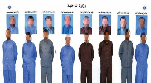 """مصر تسلم الكويت أسماء 15 متهماً """"إخوانياً"""" جديداً (صحيفة)"""