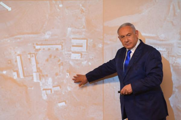 "نتانياهو: إيران دمرت ""موقعاً نووياً سرياً"" بعدما كشفته إسرائيل"