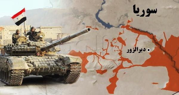 الوطن العمانية: استعادة الجيش السوري لدير الزور خسارة استراتيجية للغرب