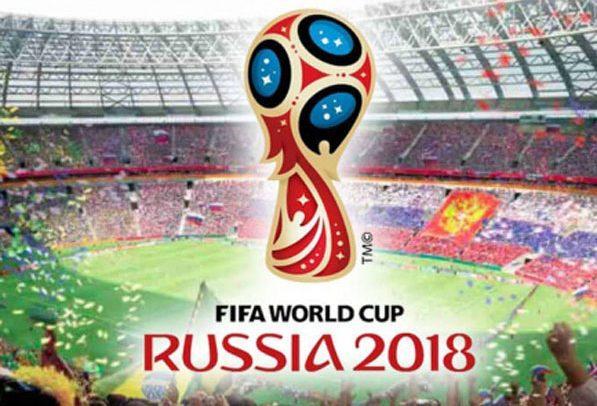 بدء بيع تذاكر مباريات كأس العالم الخميس المقبل