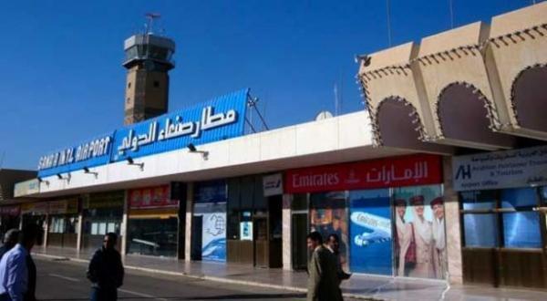 اليمن تطلق نداء استغاثة لرفع الحظر عن مطار صنعاء الدولي