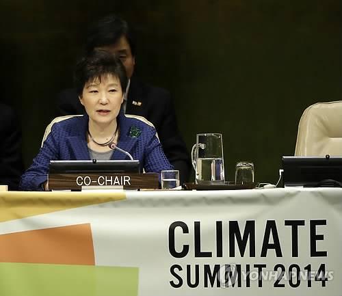 قمة الأمم المتحدة للمناخ تضع أهدافا لإنقاذ الغابات واستخدام الطاقة النظيفة