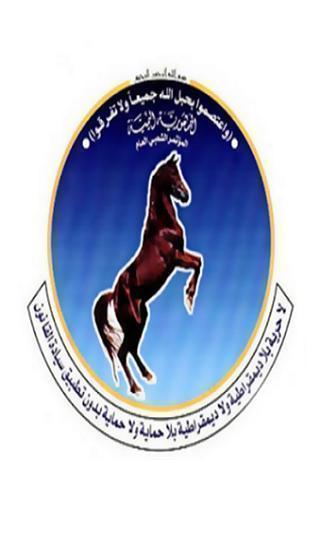 المؤتمر الشعبي يثمِّن جهود السلطان قابوس المبذولة للإفراج عن المعتقلين من أسرة الشهيد صالح (تصريح)