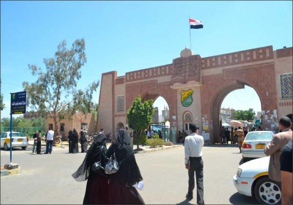 مليشيا الحوثي تغلق قسمي الفلسفة والتاريخ بجامعة صنعاء