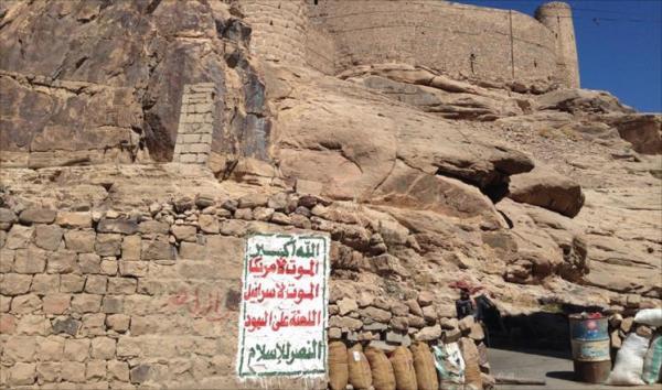 مليشيات الحوثي تغلق مسجداً برداع وتحوله مخزن أسلحة ومقراً للتدريب