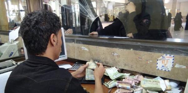 الريال اليمني ينهار مجددا امام سلة العملات الاجنبية (اسعار الصرف)