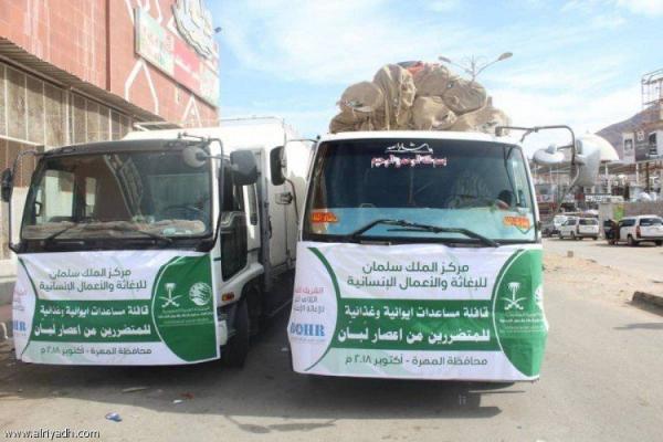 محافظ المهرة يكشف عن حجم الإغاثة المقدمة من مركز الملك سلمان إلى المحافظة
