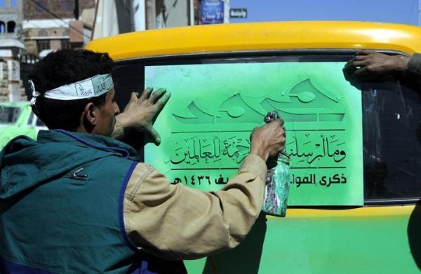 الحوثيون يجبرون طلاب ومعلمي مدارس إب على المشاركة في فعالياتهم بقوة السلاح