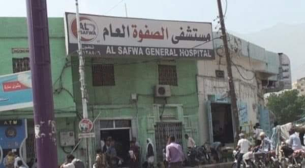 مسلحو الإصلاح يغلقون مستشفى الصفوة بتعز