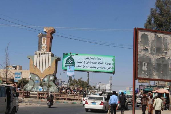 انتشار عصابات اختطاف الأطفال في ذمار والتسول بهم والأهالي يتهمون الحوثيين