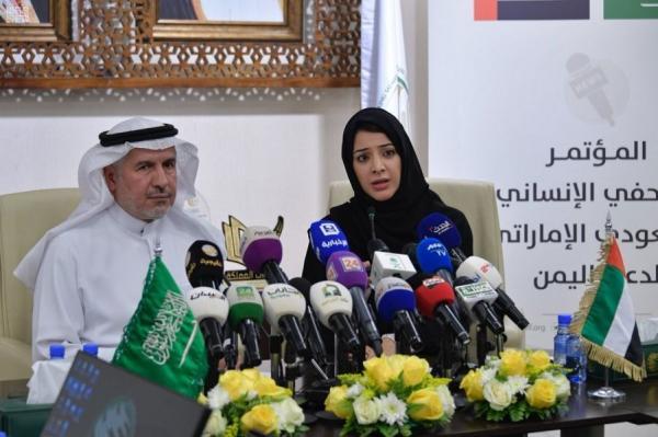 السعودية والإمارات تقدمان نصف مليار دولار دعماً إضافياً لسد فجوة الاحتياج الإنساني في اليمن