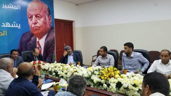 الحكومة اليمنية تقر خطة الربط الالكتروني للمطارات والموانئ والمنافذ البرية