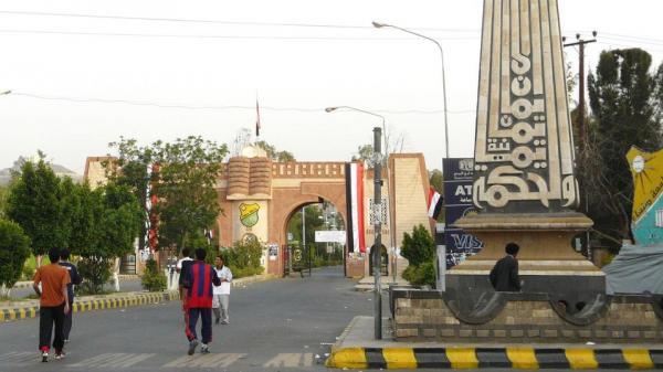 كشوف- مليشيا الحوثي تفصل 117 أكاديمياً من جامعة صنعاء