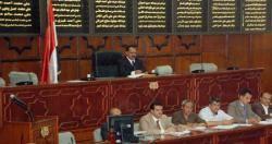 جماعة الحوثي ومسيرة تعز تشعلان الجدل بين نواب الشعب