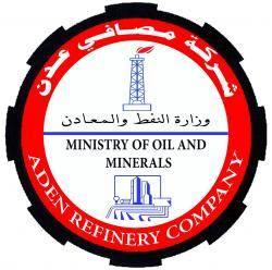 حكومة باسندوة تلزم مصافي عدن تسديد رسوم جمركية بقيمة 50 مليار ريال