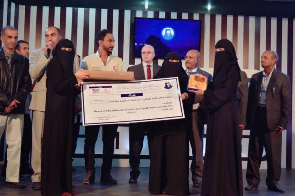 الهلال الإماراتي يختتم مسابقة الشيخ خليفة بن زايد للعلوم والابتكار بتعز
