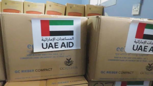 هلال الإمارات يرفد مركز الأمومة والطفولة في زنجبار بالدفعة الثانية من المكملات الغذائية