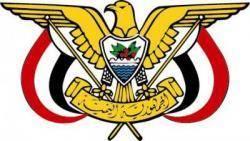 قرارات جمهورية بتعيين مديرا للكلية البحرية ومكتب أمن الرئيس