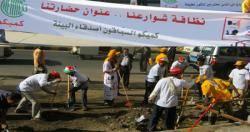 تعز..حملة شارك تفاعل العمال والطلاب وفتور حزبي ومجتمعي