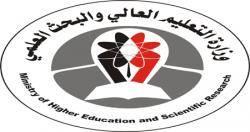 حكومة الوفاق تقر اجراء تعديلات على قانوني التعليم العالي والجامعات اليمنية