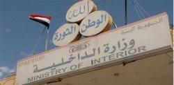 النيابة تتسلم ملف مهاجمة وزارة الداخلية
