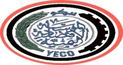 حكومة باسندوة تطالب المؤسسة الاقتصادية تسليم ادارة شركة يدكو