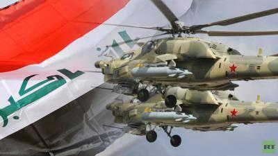 روسيا تبدأ توريد الأسلحة إلى العراق