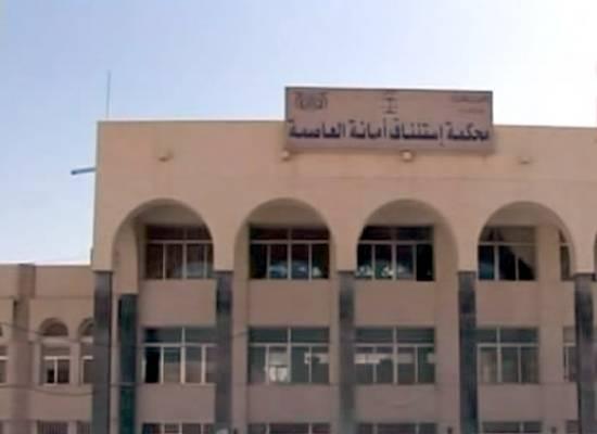 &#34النغبشة&#34 تحرج محامي السعودية بصنعاء في قضية هدى وعرفات