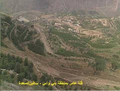 صعدة.. إصابة 4 أطفال في انفجار عبوة من مخلفات الحروب
