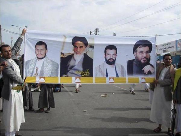 الصرخة ايرانية النشأة وحوثية الاستخدام