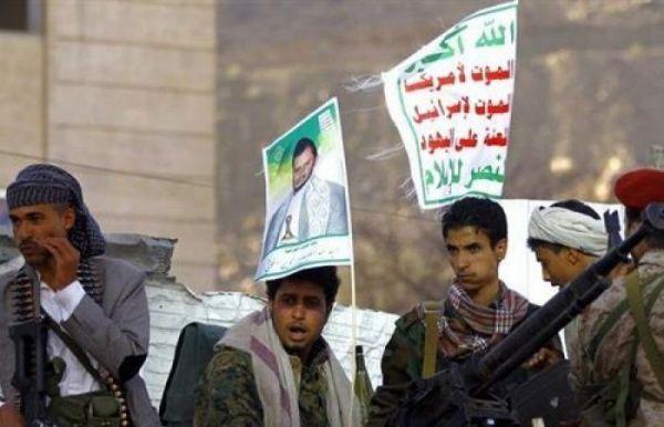 الحوثي يوجه بصرف 40 مليوناً لدعم تظاهرة مسلحة تعتزم الجماعة إقامتها في الحديدة الأربعاء (وثيقة)