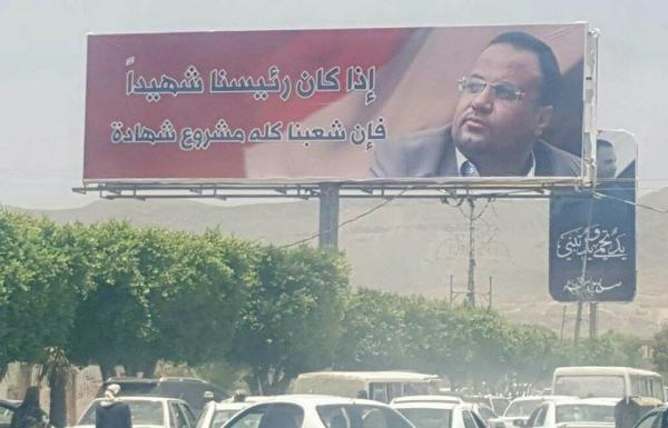 مليشيا الحوثي تعلن: جميع أبناء الشعب اليمني مشروع قتلى (صورة)