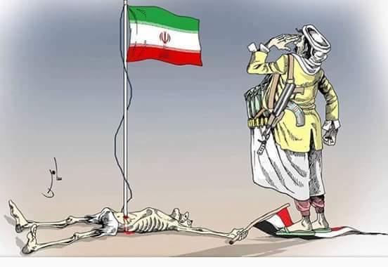 المجموعة البرلمانية البريطانية الممثلة عن كافة الأحزاب تطلق تقريرا تحذيريا من يد إيران المزعزع في اليمن