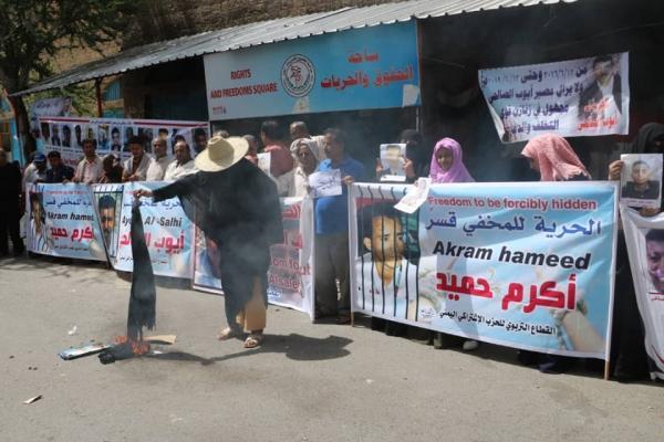 تعز.. وقفة احتجاجية تطالب الإصلاح بالكشف عن مصير المخفيين قسراً في سجونه السرية