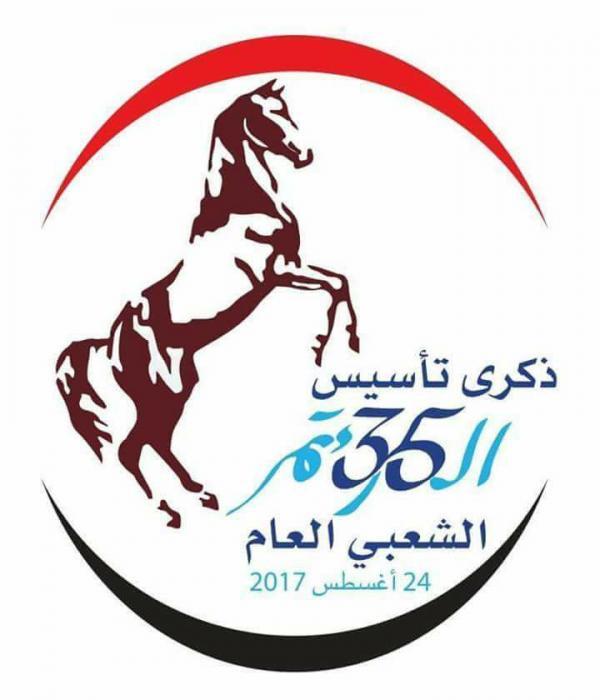 بحضور الحوثي مؤتمر بلاد الروس يناقش استعدادات الذكرى الـ 35