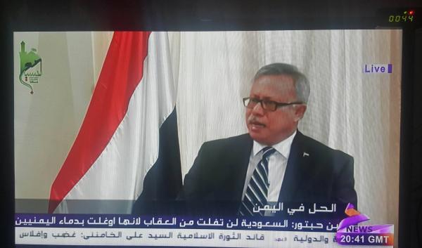 بن حبتور: السعودية لن تفلت من العقاب وسنقصف عواصم دول العدوان