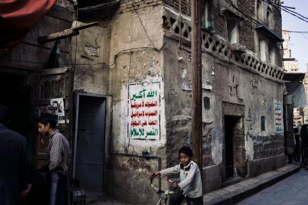سكان: الحوثيون ينشرون سمومهم الطائفية عبر الفعاليات والوقفات التي يقيمونها