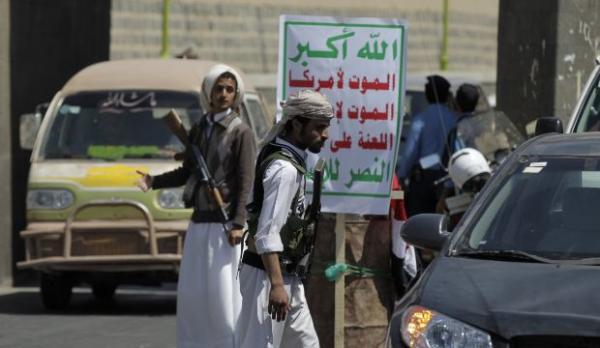 الحكومة اليمنية تحذّر من خطورة استحداث مليشيا الحوثي منافذ جمركية