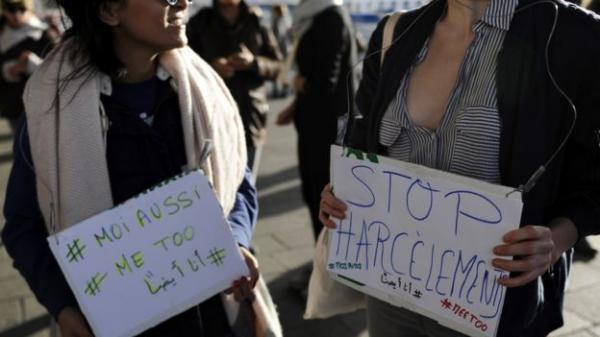 مسح: واحدة من كل 8 فرنسيات تعرضت للاغتصاب