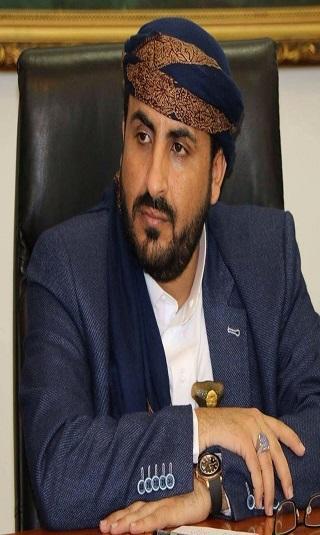 ناطق جماعة الحوثي يتقدم بطلب اللجوء السياسي في سلطنة عمان