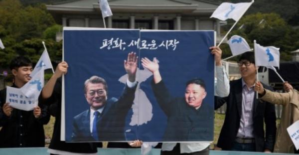 الزعيمان الكوريان الجنوبي والشمالي سيلتقيان عند الخط العسكري الفاصل الجمعة