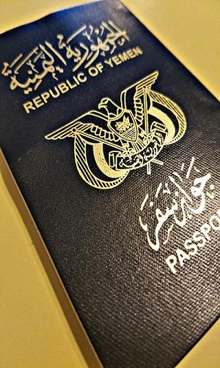 عجز فاضح للحكومة اليمنية عن إصدار جوازات سفر.. وصفقات فساد تنخر مصلحة الجوازات