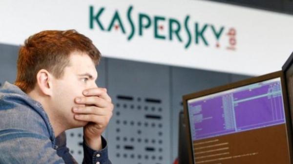 الحكومة الأمريكية توقف استخدام برامج كاسبرسكي الروسية
