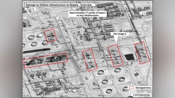 """مسؤولون أمريكيون لـ""""فوكس نيوز"""": الهجوم الذي استهدف منشأتي النفط السعوديتين انطلق من الأراضي الإيرانية"""