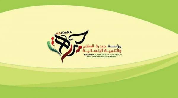 مؤسسة حيدرة للسلام تطالب بتشكيل لجنة تحقيق في جرائم الحرب باليمن