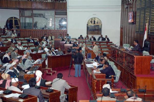 البرلمان يناقش تأخير صرف مرتبات الموظفين وارتفاع سعر الغاز المنزلي